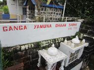 ganga yamuna dhaam